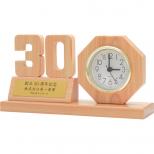 檜切抜き記念時計