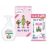 ライオンキレイキレイ薬用ハンドソープ&薬用石鹸