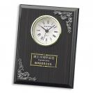 黒檀調記念時計